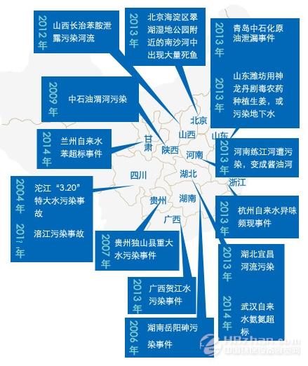 位于青岛经济技术开发区秦皇岛路与斋堂岛街交会处的中石化管道公司输
