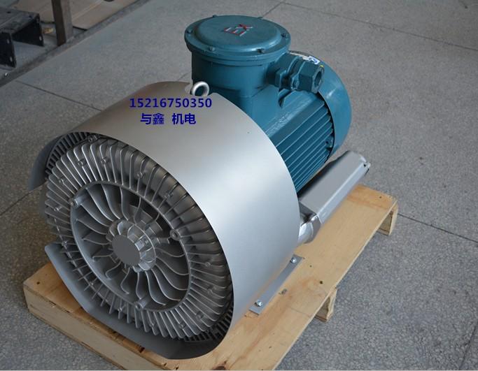 2,结构坚固 旋涡防爆i鼓风机本体用adc12铝合金铸造 ,有别于一般铁壳