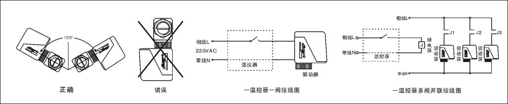 电路 电路图 电子 原理图 1024_211