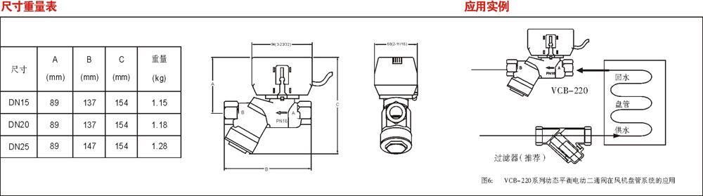 电路 电路图 电子 原理图 1000_279