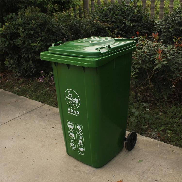 苏州塑料环卫垃圾桶厂家批发价格
