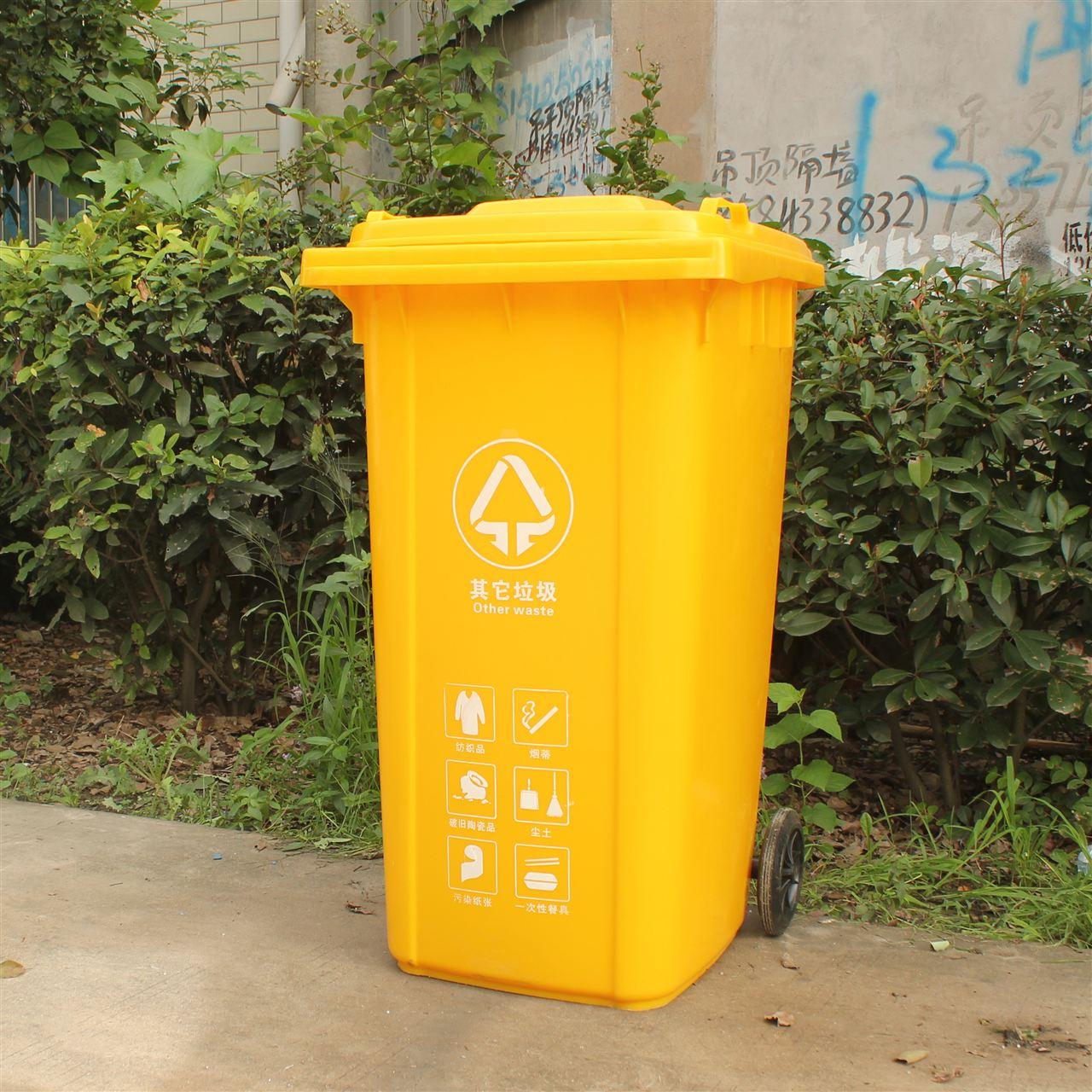苏州市政挂着垃圾桶规格
