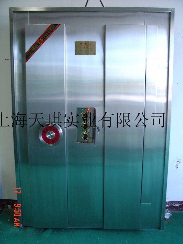 金库防盗门