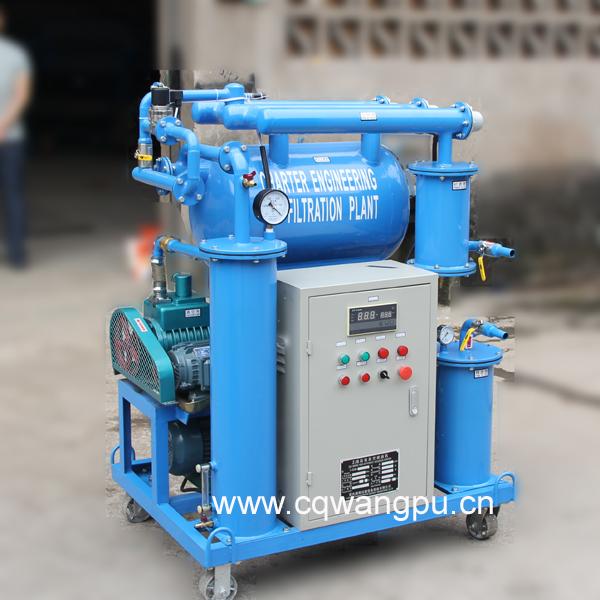 ZJB-20变压器油真空净油机
