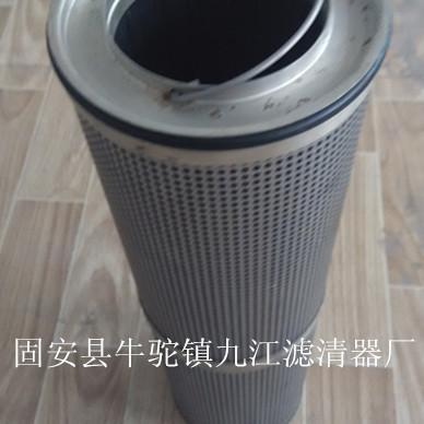 供应利勃海尔挖掘机柴油滤芯10044302