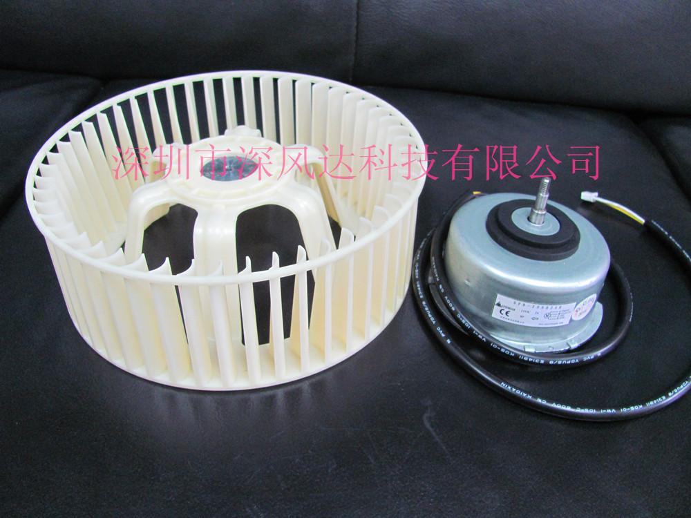 sfd-200b210h 310v无刷交流空气净化器电机
