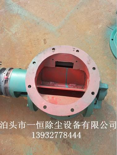 一恒yjd-16星型卸料阀|卸料器图片