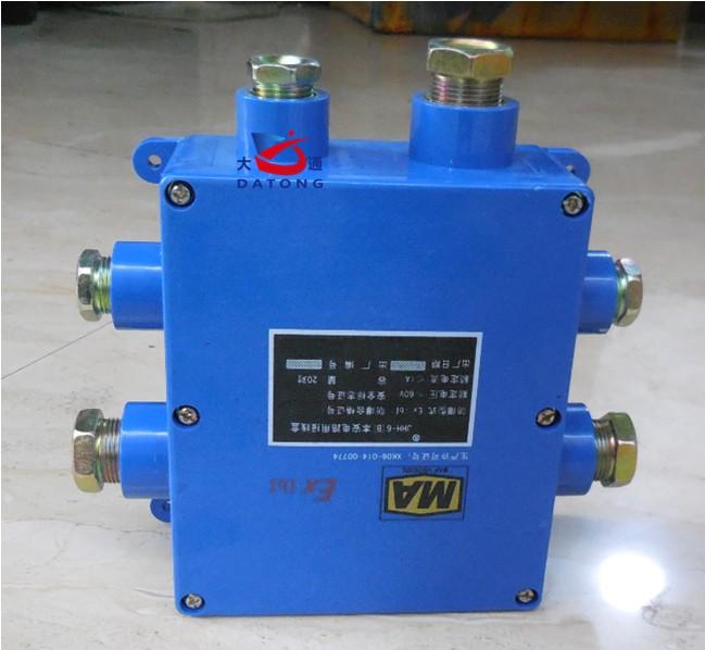 jhh-6六通 jhh-6(b),六通20对,本安电路用分线盒