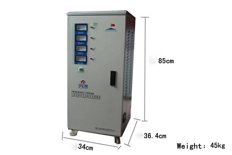 tns-15kva 厂家直销纯铜tns-15kva家用冰箱空调三相稳压器380v