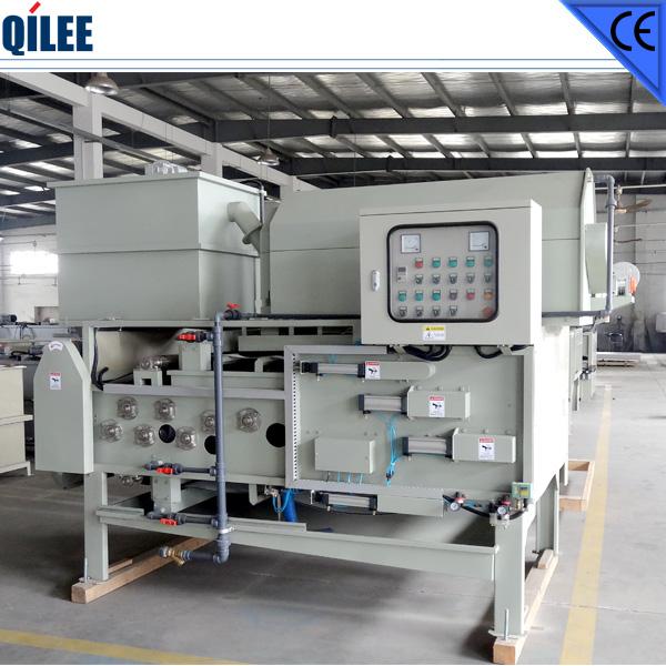 高性能污水处理设备带式污泥脱水机