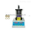 yt 00569沥青软化点测定仪/软化点试验器