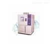 SGD-7050高低温试验箱