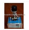 yt 00577台式不锈钢循环水式真空泵