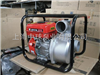 WP移动式汽油机自吸泵|小型移动抽水泵