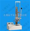 扭力弹簧试验机陕西扭力弹簧试验机价格