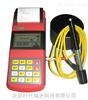 RH130便携式硬度计
