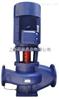 SLB立式便拆式單級雙吸泵