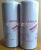 LF9009弗列加机油滤芯LF9009