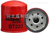 BT223鲍德温机柴油滤芯BT223