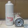 FS1006弗列加油水分离滤芯FS1006