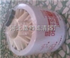 FS1240弗列加FS1240油水分离器
