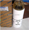 600-311-4510小松油水分离滤芯600-311-4510