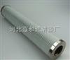 LH0060D20BN/HC黎明液压滤芯LH0060D20BN/HC