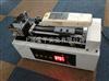 电动卧式测试台双导杆结构电动卧式测试台单价