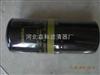 600-311-3550小松挖掘机柴油滤芯600-311-3550