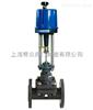 ZDSG直行程电动调节隔膜阀