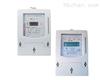DDSY阶梯电价电表阶梯电价表预付费电表智能电表