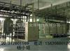 PCB线路板清洗超纯水设施