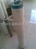 HC572FEC9HPALL凝结水过滤滤芯厂家