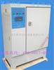 昊宇砂浆标准养护箱价格(干湿养护箱)
