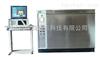 CDR-3F混凝土冻融试验机/冻融试验机