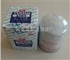 M3000-1012240A玉柴发电机组机油滤芯M3000-1012240A
