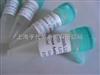 亨代劳GDC-0980(RG7422)抑制剂价格