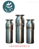 QSP250-8-7.5QSP250-8-7.5喷泉潜水泵