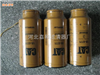 1R-0771卡特油水分离滤芯1R-0771
