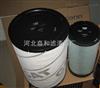 6I-2503/6I-2504卡特空气滤芯6I-2503/6I-2504