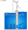 QHB-W汙泥回流泵