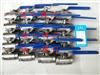 Q11F-160P/Q11F-320R高压丝口球阀(不锈钢