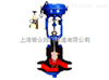 CV300-HPS高压单座调节阀