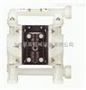 ARO 3/8 非金屬泵英格索蘭ARO氣動隔膜泵3/8 非金屬泵