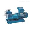 ZCQ25-20-115磁力泵ZCQ自吸式磁力泵