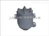 CS41H-64-B高温高压自由浮球式蒸汽疏水阀,蒸汽疏水阀