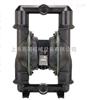 3 EXP金屬泵英格索蘭ARO氣動隔膜泵