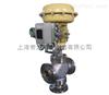 ZJHQ(X)精小型气动三通调节阀