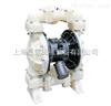 EMK-40恩策EMK氣動隔膜泵