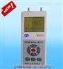DP-2000数字微压计,DP-2000智能数字微压计